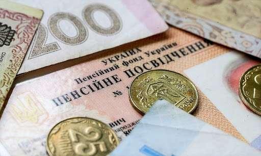 По 500 гривень кожному! В уряді повідомили радісну новину – щомісячна доплата пенсіонерам. Кому пощастить