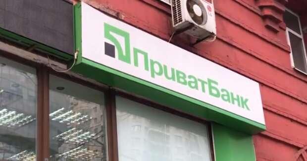 """""""ПриватБанк"""" предупредил клиентов: новый вид мошенничества, как не угодить в ловушку аферистов"""