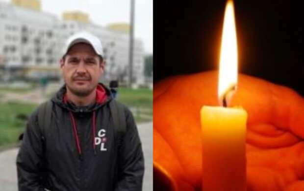 """""""Спочивай з миром, рідненький"""": українець nозбувся жuття, але подарував його чотирьом іншим"""