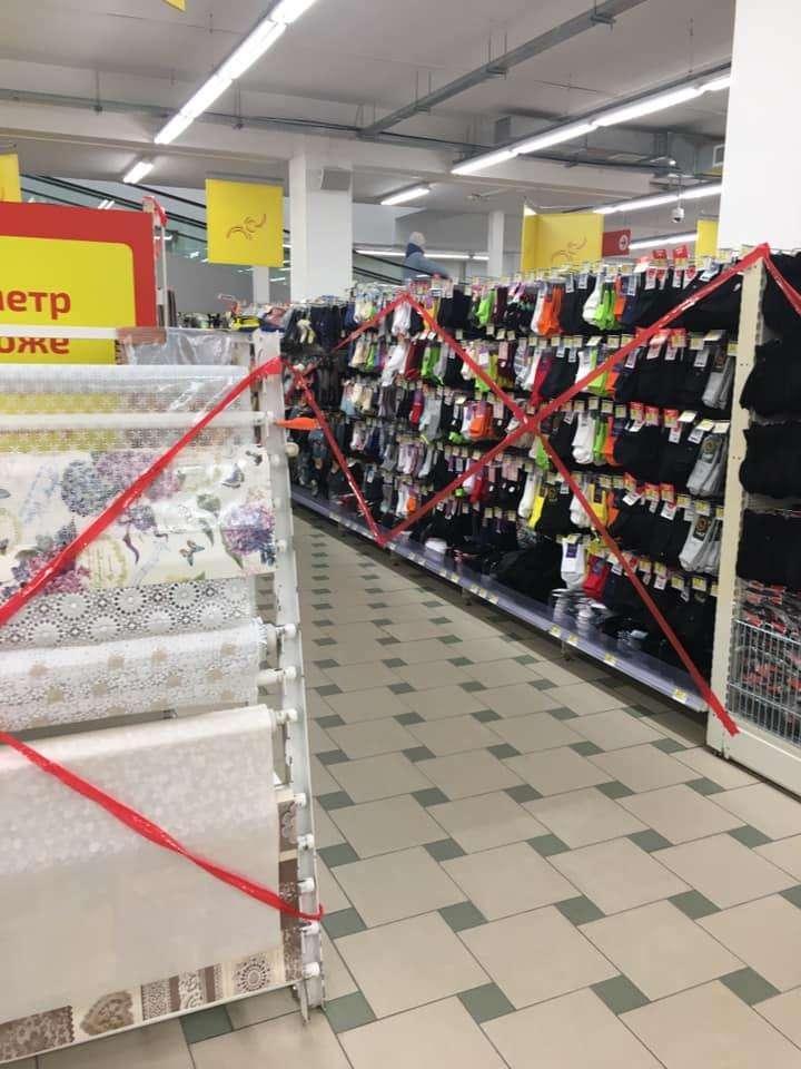 """""""Шкарпетки у супермаркетах поза законом?"""": у мережі шоковані першим днем локдауну в Україні (фото)"""