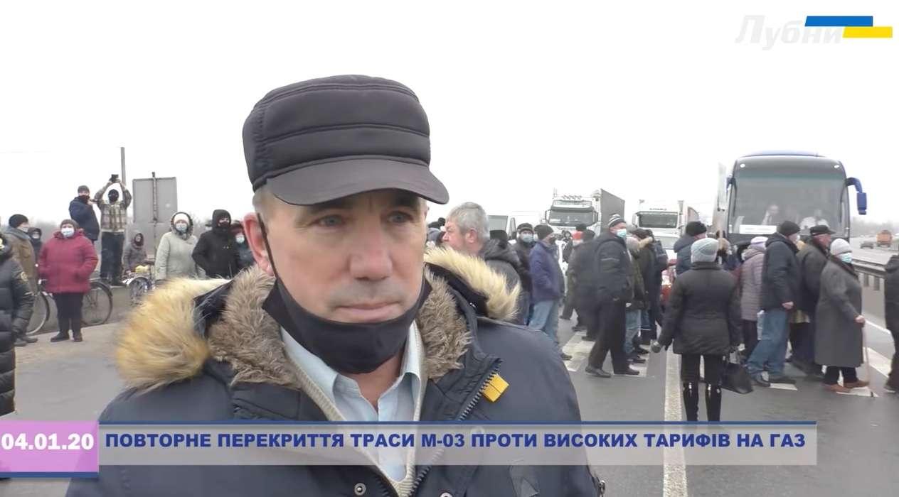 Терпець урвався! Стаття 13. КУ! Земля, її надра, атмосферне повітря, водні та інші природні ресурси… є об'єктами права власності Українського народу! (ВІДЕО)